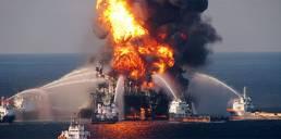 Ships putting out Deepwater Horizon fire